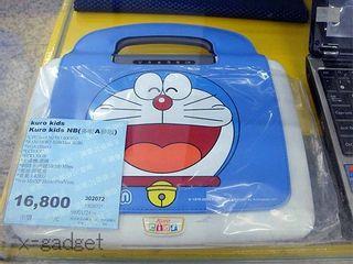 Doraemon Classmate PC
