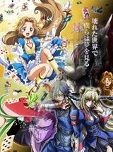 Code Geass OVA: Nunnally in Wonderland/Akito the Exiled