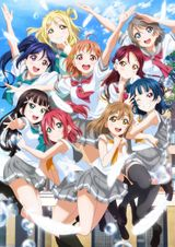Love Live! Sunshine!! (Season 2) Poster