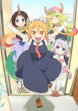 Miss Kobayashi's Dragon Maid Poster