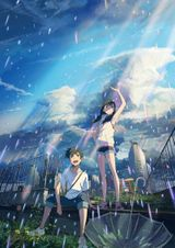 Weathering with You/Tenki no Ko (O Tempo Contigo)