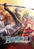 The Legend of Heroes: Trails of Cold Steel IV Cover Art